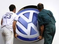 Volkswagen Tiguan продадут за утиль